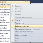 Добавление MapViewer ActiveX в рабочий проект